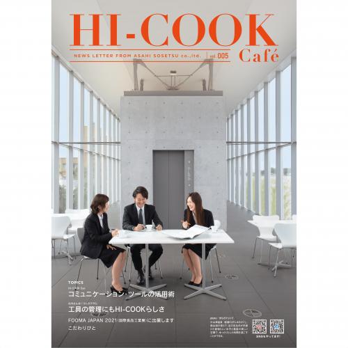 HI-COOK Café vol.005